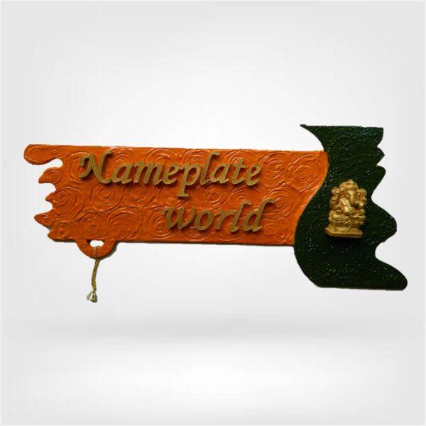 NameplateWorld wooden nameplate