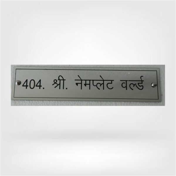 NameplateWorld Steel nameplate