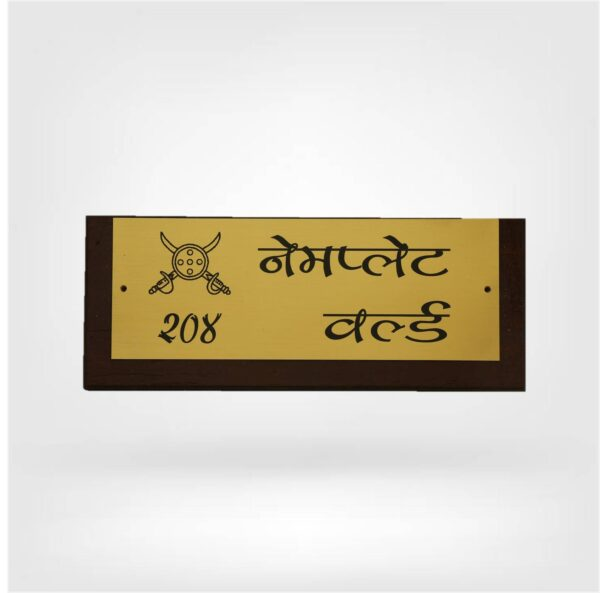 Nameplate With Dhal Talwar