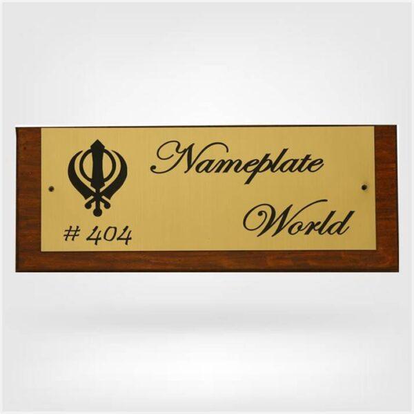 Sikh Nameplate