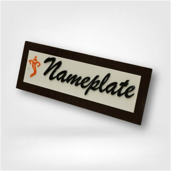 Wooden Nameplate with Ganesha